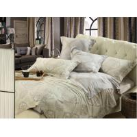 Buy cheap Bedding Sets from wholesalers
