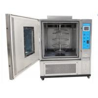 Buy cheap Electrical Heating UV Weathering Chamber , R.T.+10°C~+70°C Xenon Test Chamber product