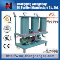 China Portable oil purifier / Waste oil filtration plant / High effection oil filtering / best oil purification machine JL-100 on sale