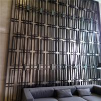 Buy cheap Classical design steel decorative screens and partition with gold color mirror finish product