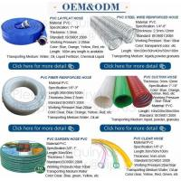 Buy cheap Chemical Hose Radiator Hose Industrial Suction and Discharge Hose Industrial Braided Hose Agricultural Suction and Disch product