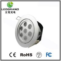 China High Power LED Downlight Dimmable 7W LG-TD-1007A With 360°Beam Angle wholesale