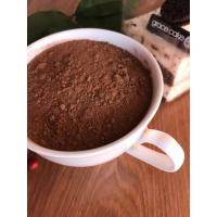 Buy cheap Premium Grade Cocoa Extract Powder , High Fat Cocoa For Chocolate Powder product