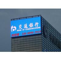 Buy cheap Outdoor Advertising LED Display Screen Outdoor & Indoor P5 / P6 / P8 / P10 1R1G1B SMD Full Color from wholesalers