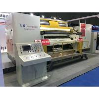 Buy cheap Corrugated Paperboard Single Facer Line Flute Cardboard Making Machinery product