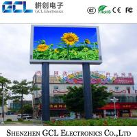 Buy cheap hs code for p10 led display screenCheap led background wall product