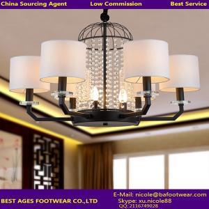 Buy cheap ответственный! торговля обслуживает агент приобретения для света в Китае product