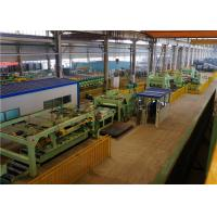 Buy cheap Steel Coil Cut To Length Line , 16×2200 Sheet Metal Slitter Machine product