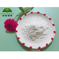 Buy cheap L-Carnosine Bulk Ingredients Support For Skin / Joints / Digestive System / from wholesalers