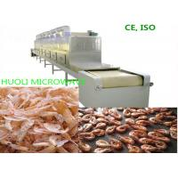 Buy cheap Fully Automatic Feed Microwave Dryer  Seafood Microwave Drying Equipment, Food Drying Machine product