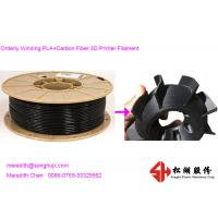 China 1.75 mm / 3.0 mm 3D Printer Filament Extrusion Line , filament extruder machine on sale