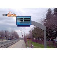 Quality Temperature Control Outdoor LCD Digital Signage For Railway Station / Restaurant for sale