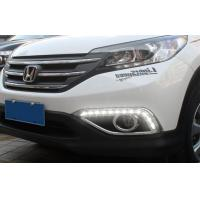 China LED Daytime Running Lights for HONDA CR-V 2012 2015 Car LED Running lamp on sale