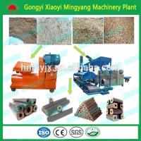 Best quality biomass wood sawdust briquette machine