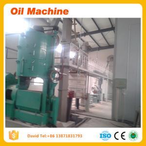Buy cheap Most economical canola oil expeller canola oil extractor canola oil presses for sale product