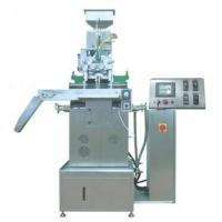 Buy cheap Low Noise Softgel Encapsulation Machine With Gelatin Melting And Drying Machine product