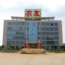 Hunan Nongyou Machinery Group Co., LTD