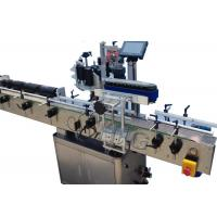 China Flexible Spoke Automatic Sticker Labeling Machine With Double Side Paper Bags wholesale