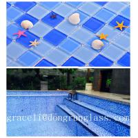 Buy cheap Chinese building supplier colored mix mosaic tile / floor tiles standard size mosaic product