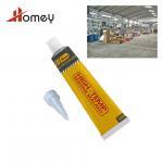 Buy cheap Auto Repair Gaskets High Temp Silicone Sealant 265-300°C Superior Adhesion Flexibility 25/50/85g product