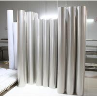 Buy cheap Nickel Standard Rotary Printing Screen Reliable Textile Machine Parts product