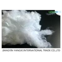 Buy cheap White 0.9D x 32mm Polyester Fiber Stuffing product