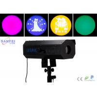 Buy cheap DMX512 Control HMI 200w Led Spotlight Follow Spot With Manual Dimming product