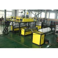 Buy cheap High Speed 130KW PE Air Bubble Film Machine For 2000mm - 3000mm Width product