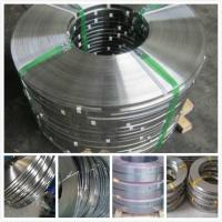 Buy cheap 2B surface  finish high quality 201 stainless steel coil for tableware product