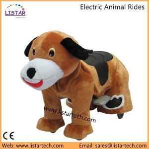 Buy cheap Vélo motorisé électrique animal de marche à jetons de jouet, tours à jetons de Kiddie product