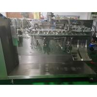 Buy cheap Automatic Premade Pouch Packaging Machine Dog Food Packaging Machine SS304 Material product