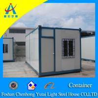 Buy cheap cheap shipping containers for sale product