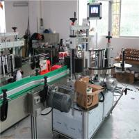 Buy cheap Beverage Bottle Sticker Label Applicator Adheisve Labeling Machine With Double Heads product