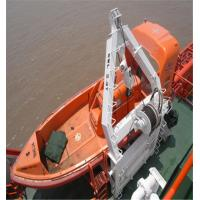 Buy cheap Marine Fiber Reinforced Plastic Used Rescue Boat for Sale product