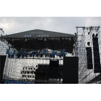 Buy cheap Black Indoor Layer Speaker Truss Aluminum Loading LED System 300x300 mm product