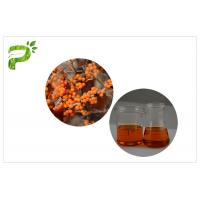 Buy cheap Seabuckthorn Seed Oil Natural Plant Oils Supplement For Immune System product