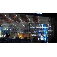 Buy cheap P10mm/12 mmIndoor Glass LED Display Glass LED display/ Transparent LED display ARISELED product