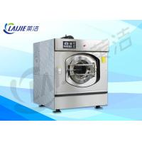 Buy cheap 30KG Electric Heating Commercial Washing Machine For Laundry Service from wholesalers