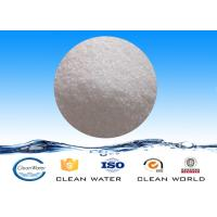 Buy cheap Liquid ACH-01 Aluminum Chlorohydrate for water treatment flocculating product