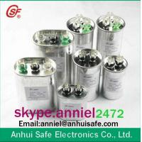 Buy cheap ac motor capacitor factory oil type aluminium case CBB65 10uf 20uf 30uf 40uf 50uf 60uf 70uf 80uf 100uf low voltage product