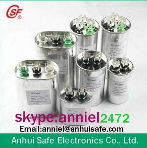 Buy cheap air conditioner oil type aluminium case film ac capacitor CBB65 10uf 450VAC low voltage 10pcs 100pcs sell product
