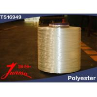 Buy cheap Industrial 1000D HMLS Polyester High Tenacity Yarn for knitting Tire Cord Fabrics product