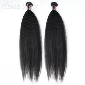 Buy cheap 24 extensões retas do cabelo burmese do Virgin da polegada/cabelo humano de Yaki product