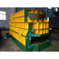 Buy cheap Saving Labor Cost Less Land Occupation Blade Length 1400mm Metal Shear Machine from wholesalers