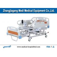 Buy cheap Leaving Bed Electric Hospital Bed With 3 Functions For Elderly With Chair Position from wholesalers