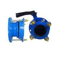 Buy cheap 150-200 Microns Universal Coupling For Pvc Pipe Pe Pvc Flange Adaptor product