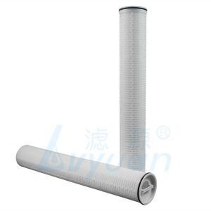 Buy cheap 152mm PP Melt Blown Filter product
