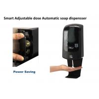 Buy cheap Commercial Triple Wall Mounted Automatic Hand Soap Dispenser With 1000ml Capacity product
