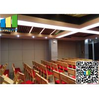 China 2.56 Inch Sliding Partition Walls Exhibition Sliding Doors Interior Room Divider on sale