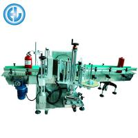 Fire Extinguisher Special Automatic Labeling Machine ±1.5mm Labeling Accuracy